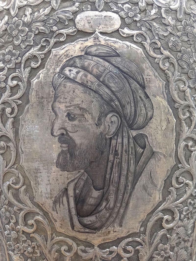 Avicenna Portrait on Silver Vase - Museum at BuAli Sina (Avicenna) Mausoleum - Hamadan - Western Iran. Photo Credit