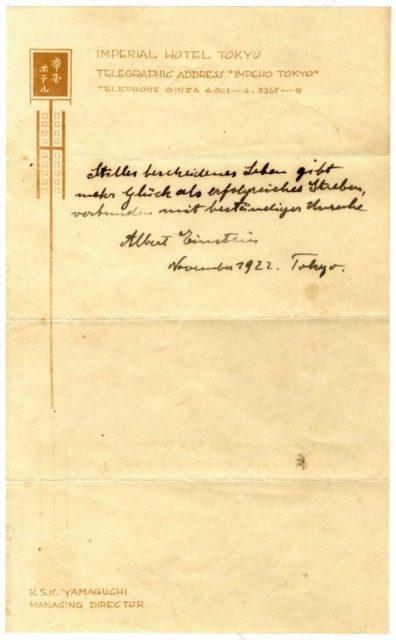 Einstein's handwritten note musing over the meaning of