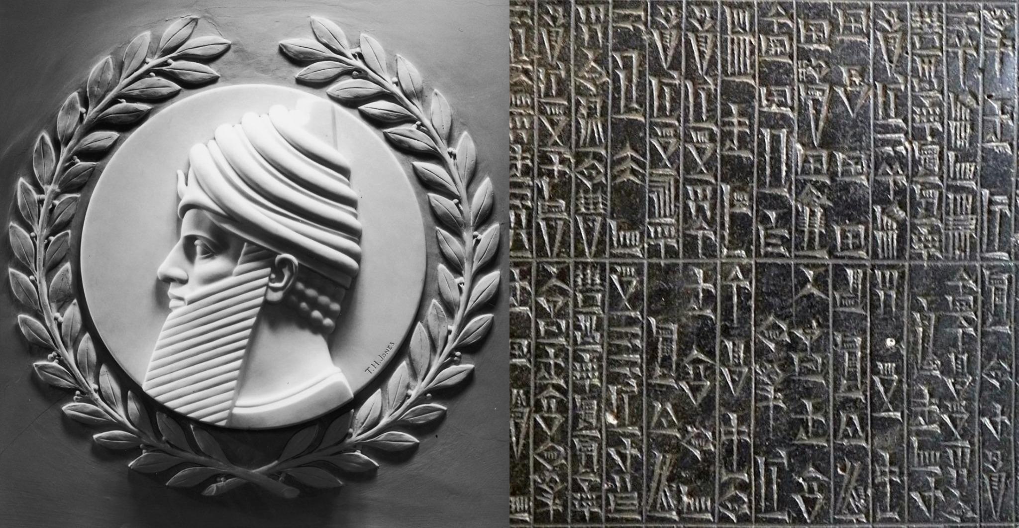 Depiction of Hammurabi and the actual Code itself.