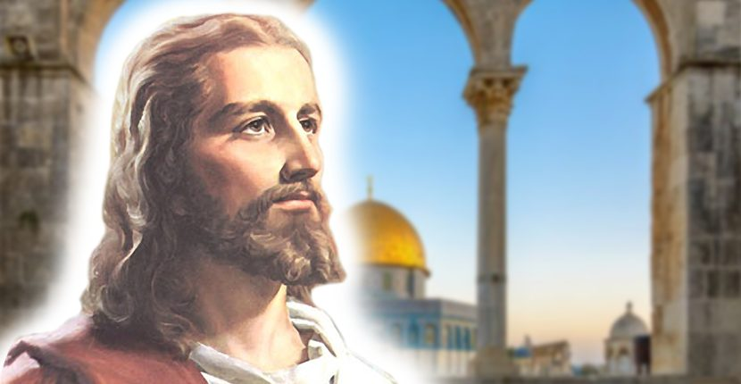 An image of Jesus in front of Jerusalem