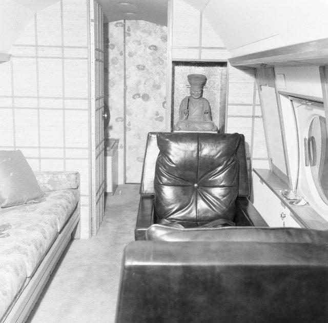 Interior of Frank Sinatra's private jet